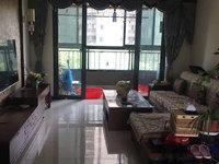 恒大绿洲117平 3室 精装无税 无尾款 全天采光 核心地段 品质小区