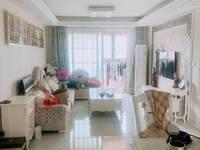 出售中旭都市名苑2室2厅1卫80平米62.8万住宅