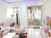 出售天逸华府杏园2室2厅1卫90平米83.8万住宅