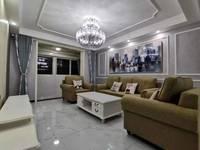 出售长乐小区豪华装修3室2厅1卫88.8万住宅
