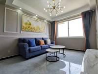 出售扬子花园豪华装修3室2厅1卫住宅