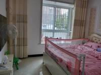 出售明悦园3室2厅1卫108平米95.8万住宅