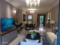 出售丰乐山庄添景园3室2厅1卫94.17平米52.8万住宅