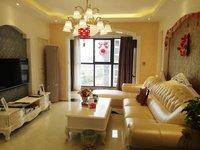 出售御天下3室2厅1卫107平米119.8万住宅
