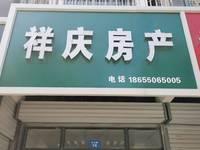 出售国兴 翡翠湾 高层三室 有税无尾款