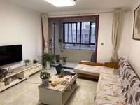 出售凯迪 塞纳河畔4室2厅2卫126平米113.8万住宅