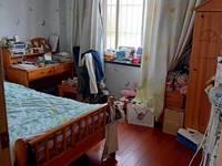 出售二中教师楼2室2厅1卫95平米77万住宅