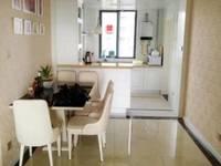 出售御天下3室2厅1卫120平米83.8万住宅