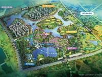 出售华侨城 欢乐明湖3室2厅2卫109平米89.8万住宅