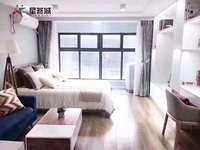 宁滁轻轨首站投资 通燃气 星荟城复试公寓 买一层送一层