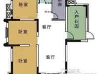 出售天逸华府桂园3室2厅2卫127平米115万住宅