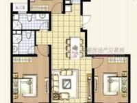 出售天安都市花园西区3室2厅2卫126平米96万住宅