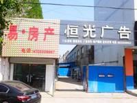 出租成业家园400平米4000元/月商铺
