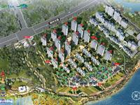 奥体中心旁华侨城欢乐明湖108平3房2厅1卫报价92万,单价8500元一平方
