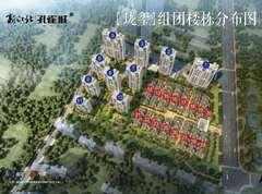 新江北孔雀城