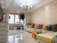 出售滨湖小区2室2厅1卫101平米69.8万住宅