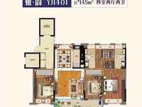 碧桂园 公园雅筑,145平精装,报价120万,户型堪称完美,黄金楼层。4室2厅