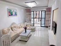 城南 高端小区 发能国际 三室两厅 精装全配婚房 满五唯一 过户费低