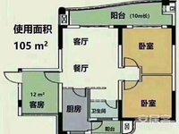 天逸华府杏园3室2厅1卫100平米78.8万 双学区 边户 南北通透