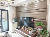 出售三盛颐景御园2室2厅1卫81平米82.5万住宅