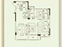 新房毛坯,贈送28平方,祥生 东方樾3室2厅1卫98.8万住宅