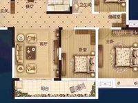 南北通透,一北京城建 金城华府3室2厅1卫115平米98.5万住宅