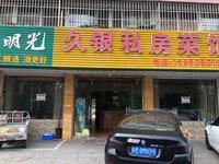 出租长乐小区160平米4500元/月商铺