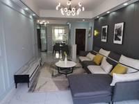 出售南湖一号2室2厅1卫92平米76.8万住宅