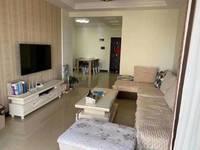 出售南湖1号2室2厅1卫92平米80万住宅