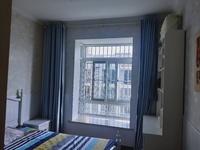红三环家园3室2厅精装全配,拎包入住,满五唯一