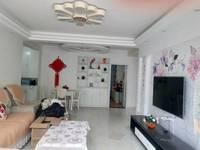 出售龙池花园3室2厅1卫122平米92.8万住宅