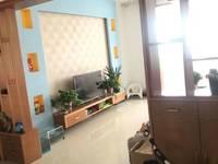 出售姑塘新村3室2厅1卫105平米45.8万住宅