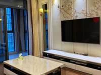 出售新精装婚房南湖一号2室2厅1卫88平米86.8万住宅