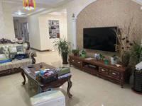 出售书香雅苑3室2厅2卫143.72平米138.8万住宅