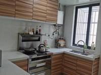 出售御天下北苑中层精装4室2厅2卫143.8万住宅