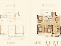 城南 靠近市政府 北京城建 金城华府3室2厅1卫100平米 永乐小学 东坡中学