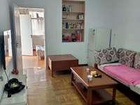 出售紫薇东区学区房2楼 精装修 紫薇小学 实验中学