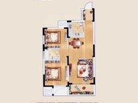 首付10 万买2 房!中州国际花园2室2厅1卫81平米51万住宅
