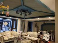 出售君安阳光地中海4室2厅2卫135平米215万住宅