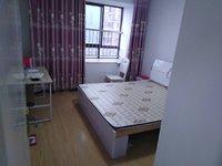 菱湖御庭 105平米 3室1厅 精装全配 1800元/月看房方便