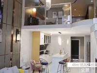 买一层送一层 琅琊新区国际领寓复式公寓 随时看房 有优惠