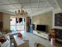 出售清流人家3室2厅1卫120平米74.8万住宅