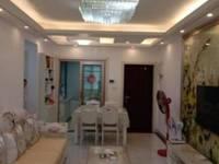 出售龙蟠南苑3室2厅1卫101平米76.8万住宅