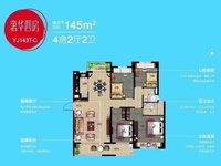特价4118 平,首付20 南京后花园轻轨口,碧桂园晚亭印象4室145平米.
