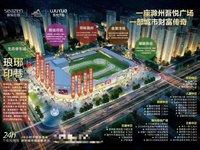 市政府,轻轨口,总价30 万起好铺,吾悦广场20平米30万商铺