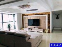 泰鑫中环国际 29层 23楼 140平米 3室2卫 120万 精装全配 无税