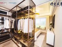 出售弘阳 时光风华3室2厅1卫89平米76万住宅