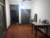 出租东苑小区2室1厅1卫70平米780元/月住宅