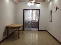 二小 五中 双学区 扬子花园 三室两厅 电梯房