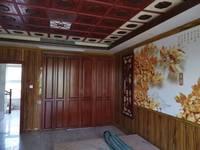 出售雨润 星雨华府5室3厅3卫260平米380万住宅